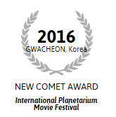 Gwacheon_2016_Award